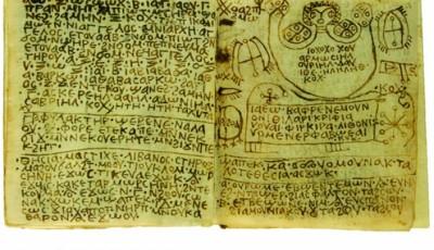 Codex egiptean descifrat