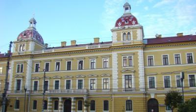 Arhiepiscopia Clujului