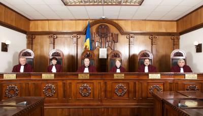 Controlul judiciar încalcă Constituția