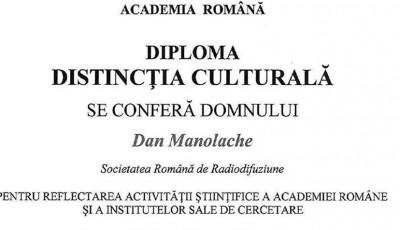 Distincţie, Dan Manolache, 2014