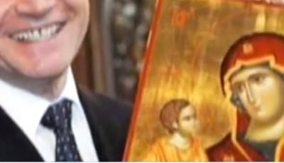 Cadourile lui Traian Băsescu