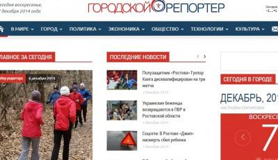 Cityreporter.ru, stirile pozitive