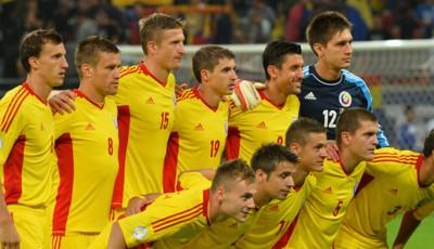 Naţionala României, 2014