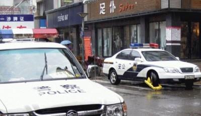 politia chineza