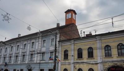 ceas muzeu
