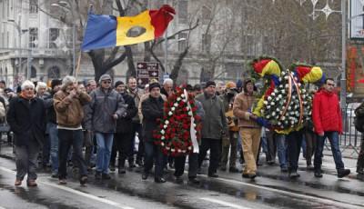mars revolutionari