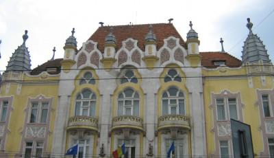 Prefectura Cluj