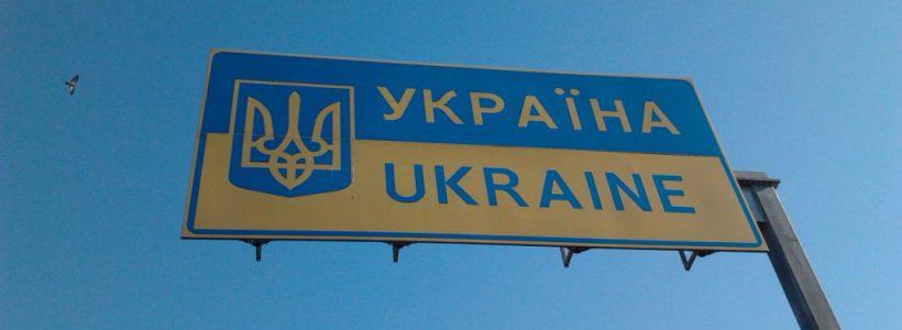 frontiera_ucraina