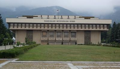 Muzeul de Istorie Sofia