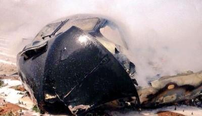 avion prăbuşit