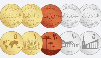 statul islamic propria moneda