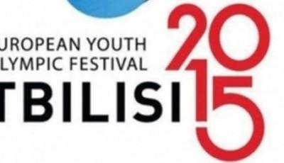 Festivalul Olimpic al Tineretului, 7 medalii