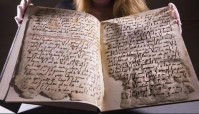 coran manuscris