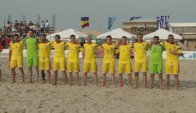 nationala de fotbal pe plaja a romaniei