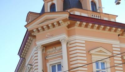 Biblioteca Județeană Satu Mare