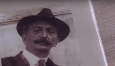 Constantin Artachido