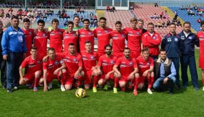 FC Bihor Oradea, la un pas de desființare