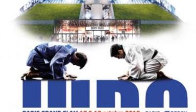 judo paris