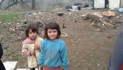 copiii străzii