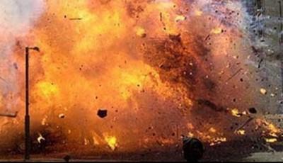 explozie atena