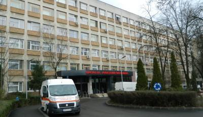 Spitalul Judeţean Satu Mare