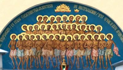 sfinţii 40 de Mucenici