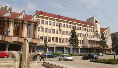 Palatul Administrativ Bistrita