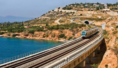 cu trenul spre Grecia