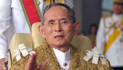rege-thailanda-c