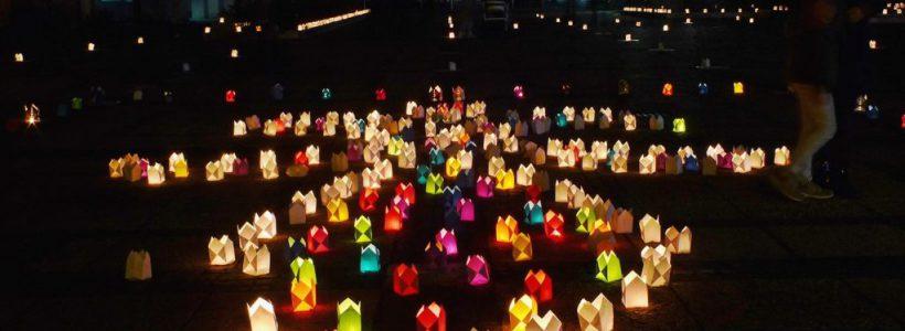 gulgute festivalul luminii