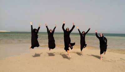 femei arabe fericite