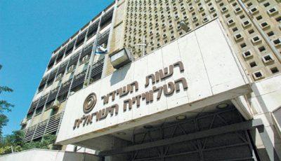 radiotv israel