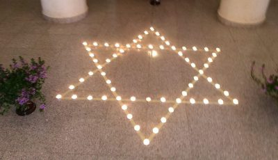 steaua lui david evrei