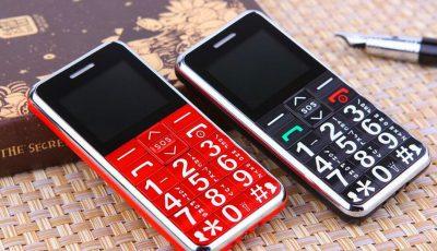 telefoane pentru batrini
