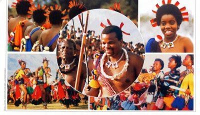 SWAZILAND - MSWATI III