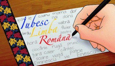 limba_romana_apsa