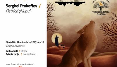 Concert pentru copii - Petrica si lupul