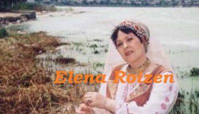 elena roizen