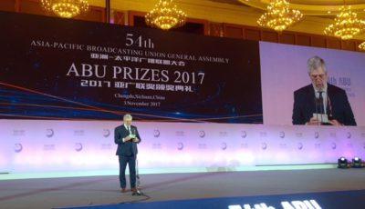 Premiile ABU 2017
