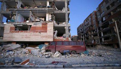 cutremur in iran