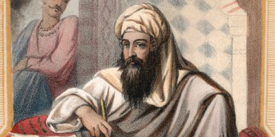 profetul mohammed